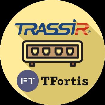 Приложение для подключения коммутаторов TRASSIR TFortis