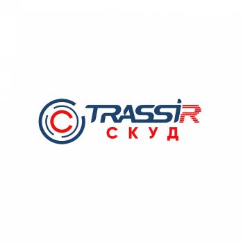 Программное обеспечение TRASSIR СКУД+1 HikVision Face