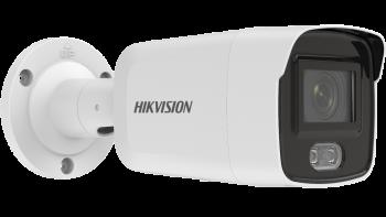 Цилиндрическая IP-видеокамера Hikvision DS-2CD2027G2-LU(6mm) с LED-подсветкой до 40м