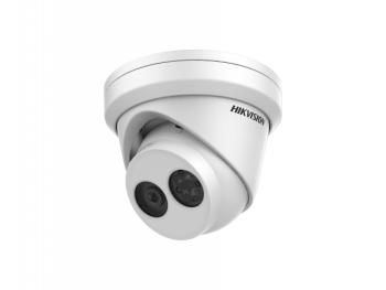 Купольная IP-видеокамера Hikvision DS-2CD2343G0-IU(4mm) с ИК-подсветкой до 30м