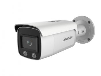 Цилиндрическая IP-видеокамера Hikvision DS-2CD2T27G2-L(6mm) с LED-подсветкой до 60м