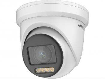 Купольная HD-TVI видеокамера Hikvision DS-2CE79DF8T-AZE (2.8-12mm) с LED подсветкой до 40м