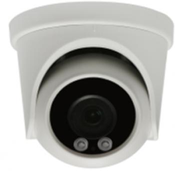 Купольная видеокамера Tantos TSc-E2HDfN (3.6) с LED подсветкой до 25 м