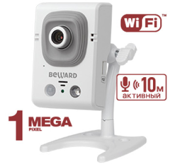Компактная IP-видеокамера Beward B12CRW с ИК-подсветкой до 8 м