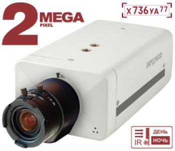 Корпусная IP-видеокамера Beward B2230-LP
