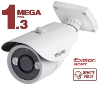 Цилиндрическая IP-видеокамера Beward B1510RCVZ c ИК-подсветкой до 20 м