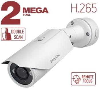 Цилиндрическая IP-видеокамера Beward B2230RVZ-B1 c ИК-подсветкой до 20 м