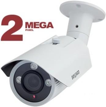 Цилиндрическая IP-видеокамера Beward B2520RV c ИК-подсветкой до 20 м