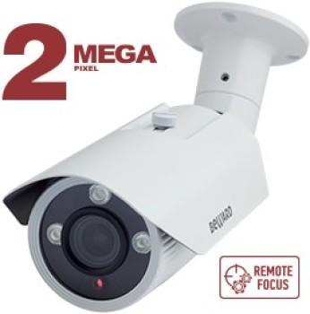 Цилиндрическая IP-видеокамера Beward B2520RVZ c ИК-подсветкой до 20 м