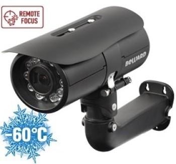Цилиндрическая IP-видеокамера Beward B2520RZK c ИК-подсветкой до 120 м