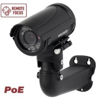 Цилиндрическая IP-видеокамера Beward B2520RZQ c ИК-подсветкой до 90 м