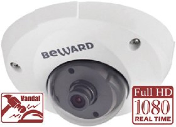 Купольная IP-видеокамера Beward B2710DM (12 мм)