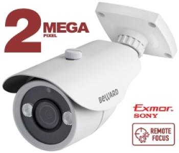 Цилиндрическая IP-видеокамера Beward B2710RCVZ c ИК-подсветкой до 20 м