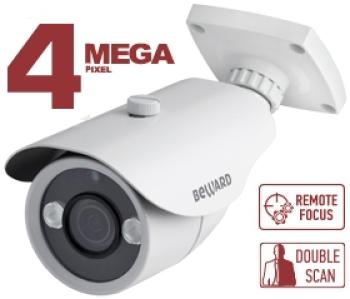 Цилиндрическая IP-видеокамера Beward B4230RCVZ c ИК-подсветкой до 20 м