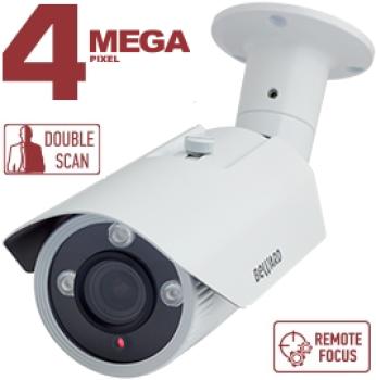 Цилиндрическая IP-видеокамера Beward B4230RVZ c ИК-подсветкой до 20 м