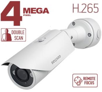 Цилиндрическая IP-видеокамера Beward B4230RVZ-B1 c ИК-подсветкой до 20 м