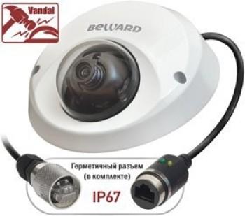 Купольная IP-видеокамера Beward BD4640DM (16мм)
