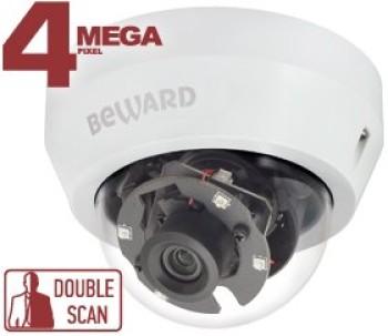 Купольная IP-видеокамера Beward BD4640DR (8мм) с ИК-подсветкой до 20 м