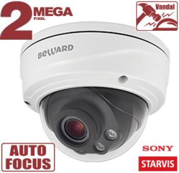 Купольная IP-видеокамера Beward SV2010DVZ с ИК-подсветкой до 50 м