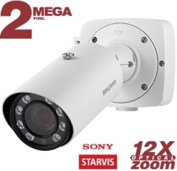 Цилиндрическая IP-видеокамера Beward SV2015RZX c ИК-подсветкой до 120 м