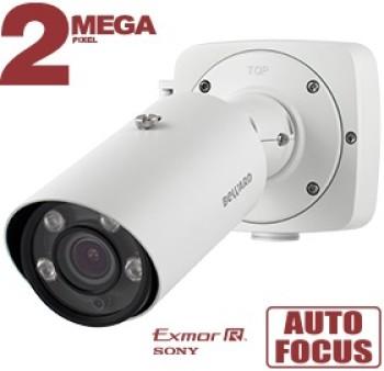 Цилиндрическая IP-видеокамера Beward SV2215RBZ c ИК-подсветкой до 60 м