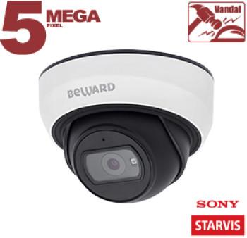 Купольная IP-видеокамера Beward SV3210DBS (2,8 мм) с ИК-подсветкой до 25 м