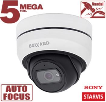 Купольная IP-видеокамера Beward SV3210DBZ с ИК-подсветкой до 25 м
