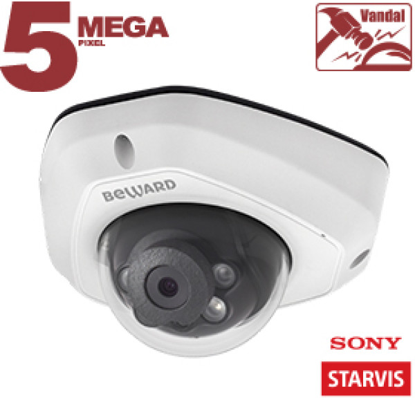 Купольная IP-видеокамера Beward SV3210DM (2,8 мм) с ИК-подсветкой до 25 м