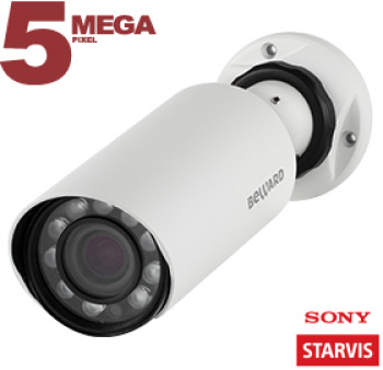 Цилиндрическая IP-видеокамера Beward SV3210R (6мм) c ИК-подсветкой до 30 м