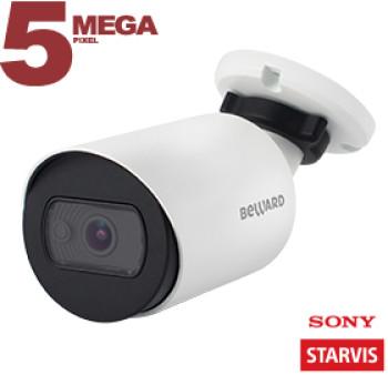 Цилиндрическая IP-видеокамера Beward SV3210RC (2.8 мм) c ИК-подсветкой до 30 м
