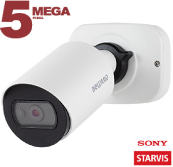 Цилиндрическая IP-видеокамера Beward SV3210RCB (6мм) c ИК-подсветкой до 30 м