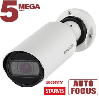 Цилиндрическая IP-видеокамера Beward SV3210RZ2 c ИК-подсветкой до 50 м