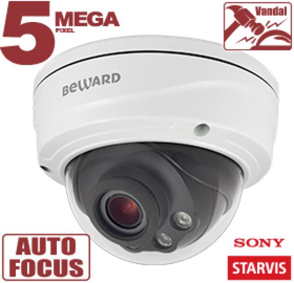 Купольная IP-видеокамера Beward SV3215DVZ с ИК-подсветкой до 50 м