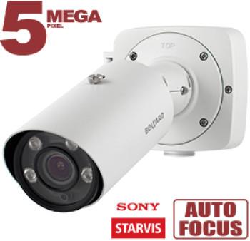Цилиндрическая IP-видеокамера Beward SV3215RBZ c ИК-подсветкой до 60 м
