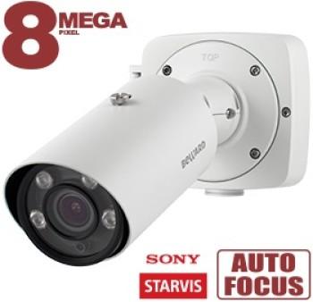 Цилиндрическая IP-видеокамера Beward SV5020RBZ c ИК-подсветкой до 60м