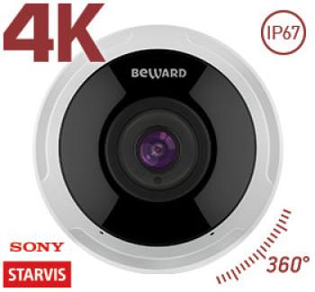 Панорамная Fisheye IP-видеокамера Beward SV6020FLM с ИК-подсветкой до 15м