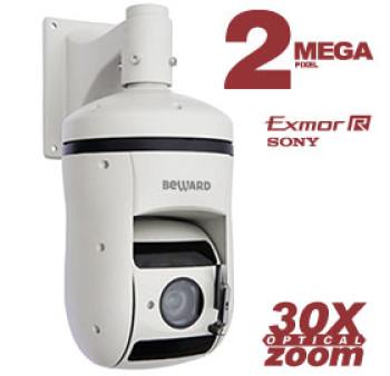 Купольная IP-видеокамера Beward B57-30RW с ИК-подсветкой до 120 м