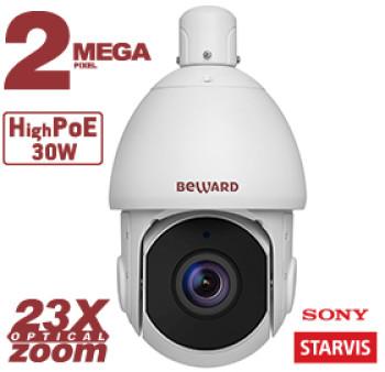 Скоростная поворотная IP-видеокамера Beward SV2015-R23P2 с ИК-подсветкой до 250 м