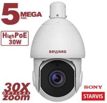 Купольная IP-видеокамера Beward SV3215-R30P2 с ИК-подстветкой до 200м