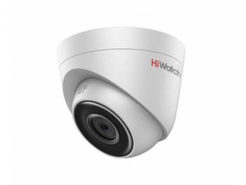 Купольная IP-видеокамера HiWatch DS-I253M(B) (4 mm) с EXIR-подсветкой до 30м и встроенным микрофоном
