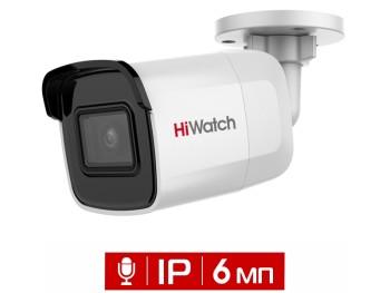 Цилиндрическая IP-видеокамера HiWatch DS-I600M (2.8 mm) с EXIR-подсветкой до 30м
