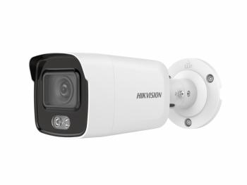 Цилиндрическая IP-видеокамера Hikvision DS-2CD2027G2-LU(C)(4mm) с LED-подсветкой до 40 м