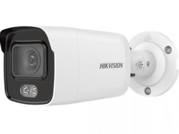Цилиндрическая IP-видеокамера Hikvision DS-2CD2027G1-L (2.8mm) 2Мп с LED-подсветкой до 30м