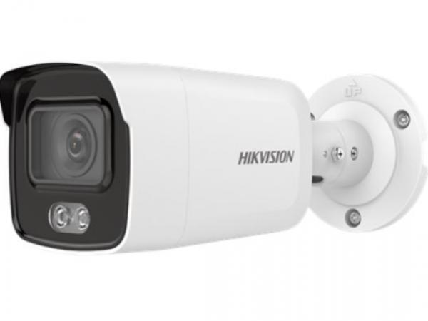 Цилиндрическая IP-видеокамера Hikvision DS-2CD2047G1-L (2.8mm) 4Мп с LED-подсветкой до 30м