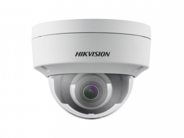 Купольная IP видеокамера Hikvision DS-2CD2123G0-IS (8mm) с EXIR-подсветкой до 30м