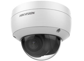 Купольная IP видеокамера Hikvision DS-2CD2123G0-IU (4mm) с EXIR-подсветкой до 30м