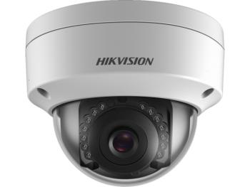 Купольная IP-видеокамера Hikvision DS-2CD2143G0-IU(4mm) 4Мп с EXIR-подсветкой до 30м и микрофоном