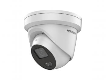 Купольная IP-видеокамера Hikvision DS-2CD2347G1-LU(2.8mm) с LED-подсветкой до 30м