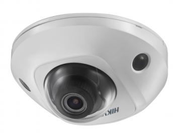 Компактная IP-видеокамера Hikvision DS-2CD2523G0-IS (6mm) с EXIR-подсветкой до 10м