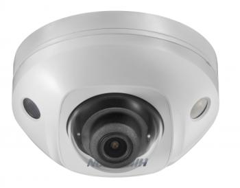 Компактная IP-видеокамера Hikvision DS-2CD2523G0-IWS (4mm) с Wi-Fi и EXIR-подсветкой до 10м